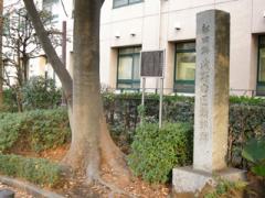 17.浅野家屋敷跡