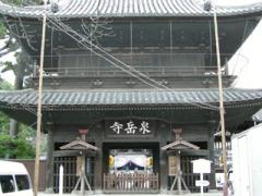 18.泉岳寺