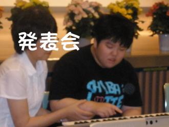 チャピコピアノの発表会です♪