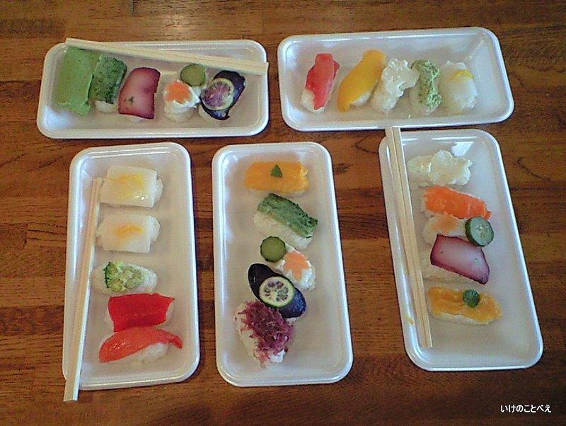 こうべ地域のたべもの祭りで野菜のお寿司