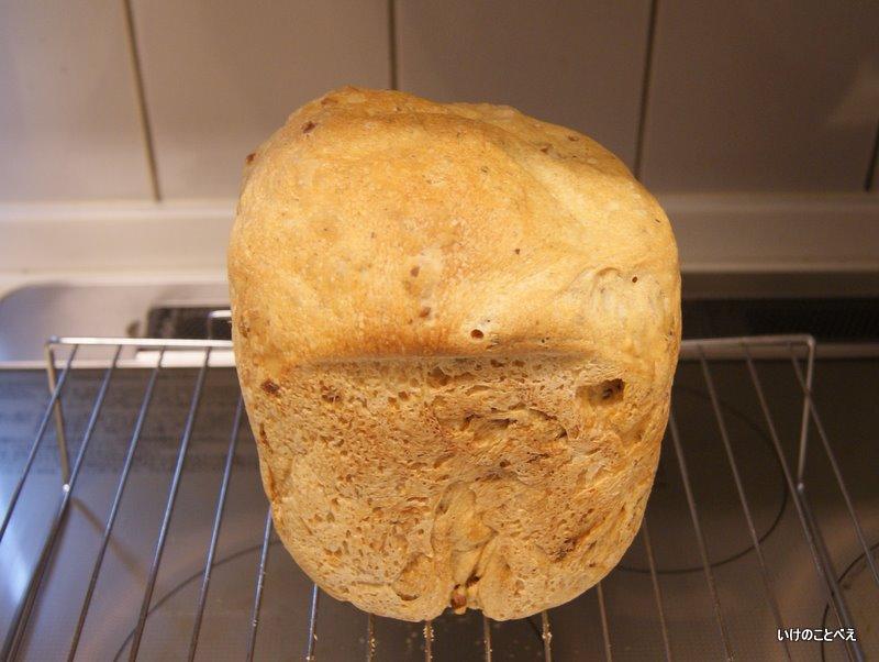 ピスタチオ入りフランスパン
