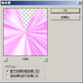 08_2.jpg