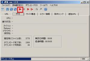 gafa_20110226154915.jpg