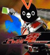電網遊者Wataru(でんきの電)