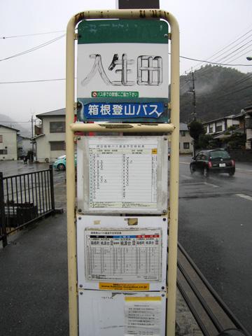 20060121_iriuda-04.jpg