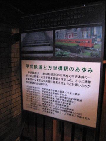 20060121_manseibashi-08.jpg