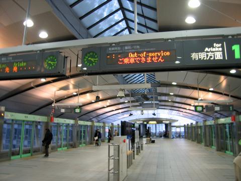 20060121_shimbashi-01.jpg