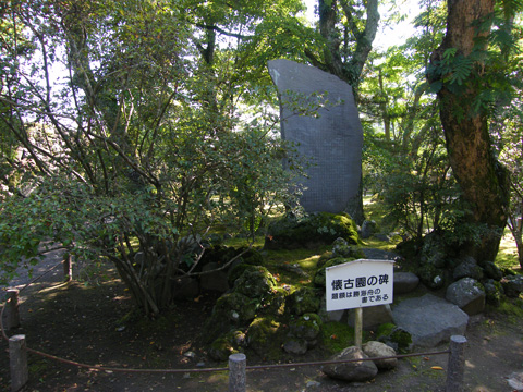 20080914_kaikoen-17.jpg