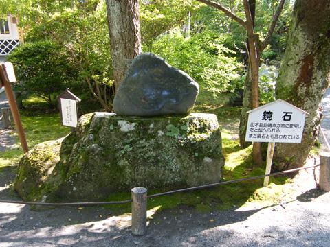 20080914_kaikoen-23.jpg