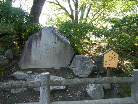 20080914_kaikoen-27.jpg