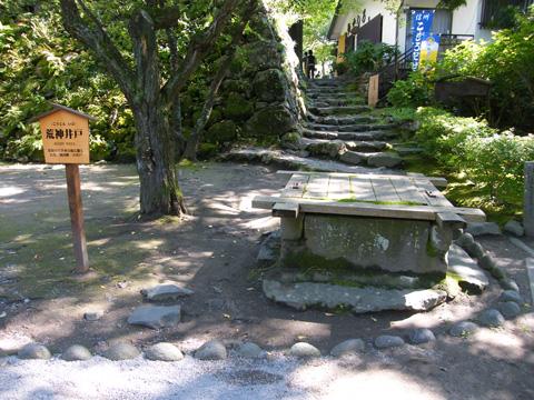 20080914_kaikoen-35.jpg