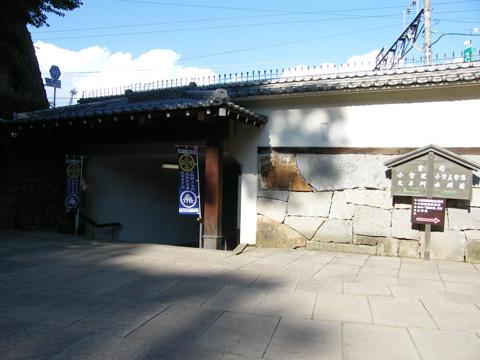 20080914_kaikoen-42.jpg