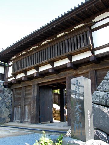 20080914_kaikoen-45.jpg