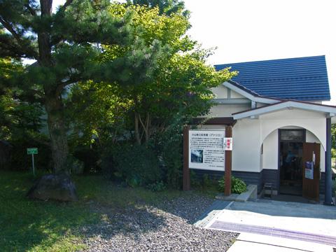 20080914_koyama_keizo_museum_of_art-01.jpg