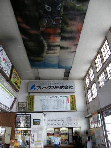 20080915_yudanaka-06.jpg