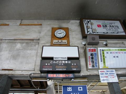 20080915_yudanaka-07.jpg