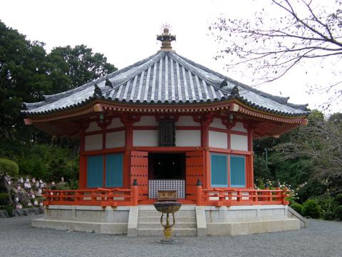 20081005_mt_nesugata-08.jpg