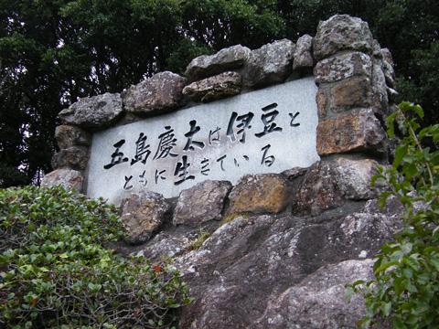 20081005_mt_nesugata-09.jpg