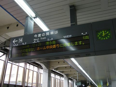 20081026_hakata-01.jpg