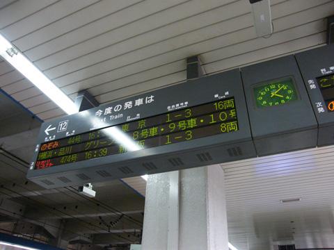 20081026_hakata-02.jpg
