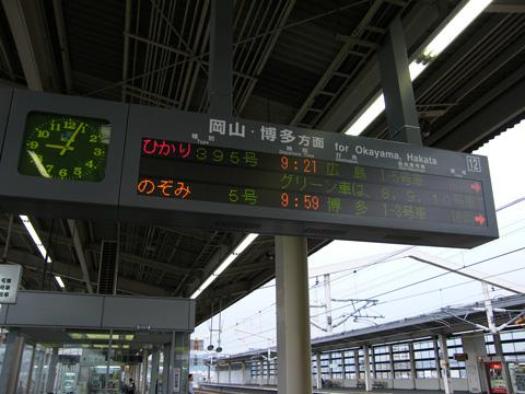 20081026_himeji-01.jpg