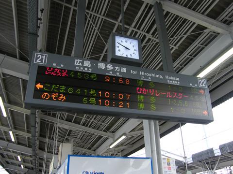 20081026_okayama-01.jpg