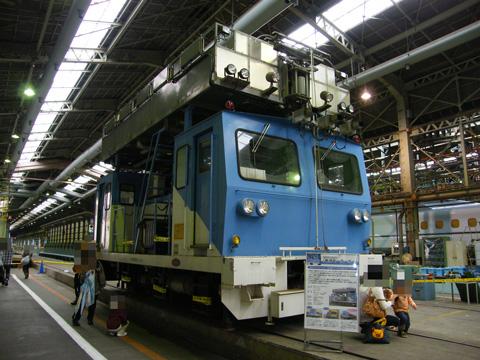 20081026_shinkansen_fureai-10.jpg