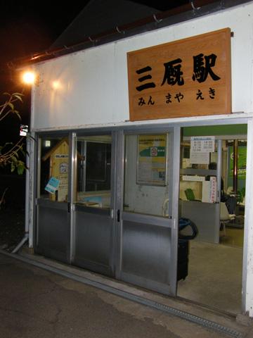 20081101_mimmaya-09.jpg