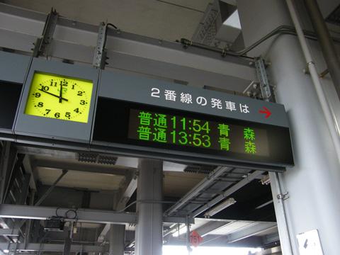 20081102_hirosaki-01.jpg