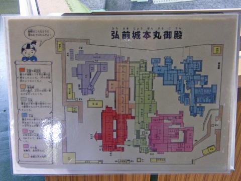 20081102_hirosaki_castle-15.jpg