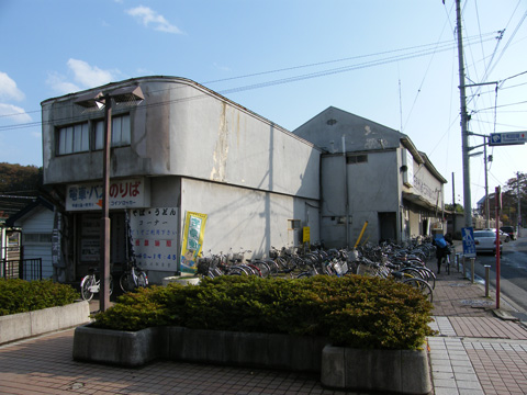 20081102_misawa-04.jpg