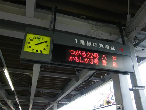 20081103_hirosaki-02.jpg