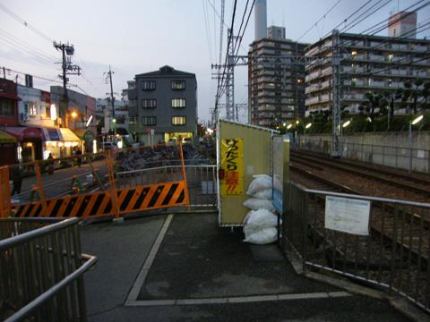 20081116_fuku-05.jpg