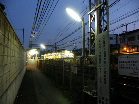 20081116_fuku-07.jpg