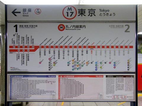 20081122_tokyo-01.jpg
