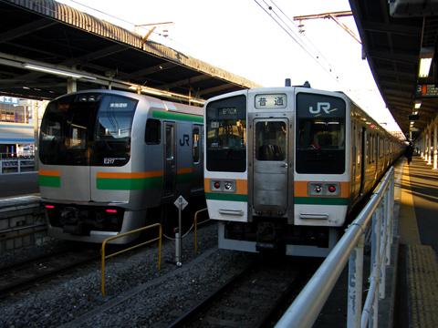 20081123_hiratsuka-02.jpg