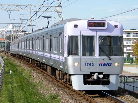 20081123_keio_1000_2g-05.jpg