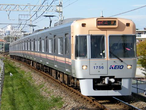 20081123_keio_1000_2g-06.jpg
