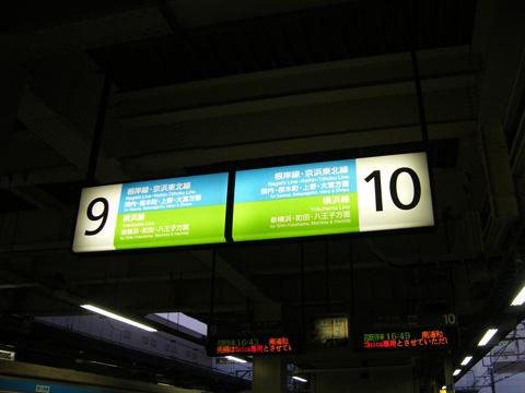 20081123_ofuna-02.jpg