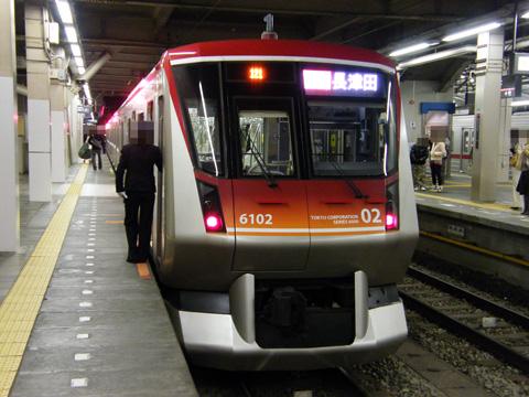 20081123_tokyu_6000_2g-02.jpg
