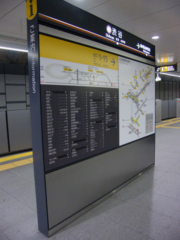 20081124_shibuya-03.jpg