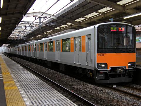 20081124_tobu_50000-03.jpg