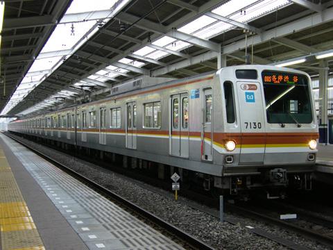 20081124_tokyo_metro_7000n-01.jpg