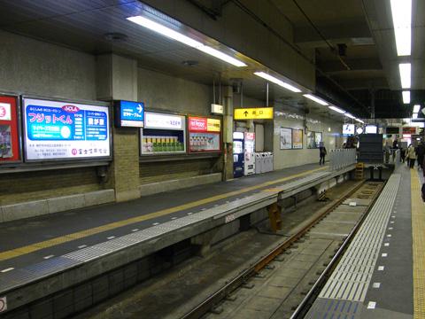 20081130_sannomiya-01.jpg