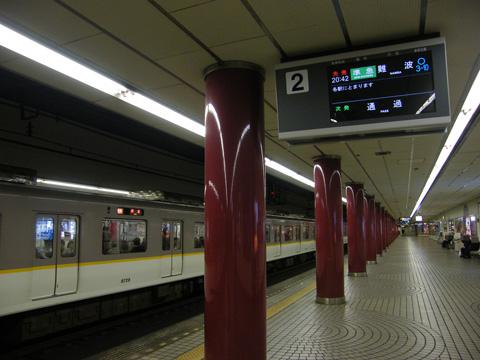 20081130_uehommachi-01.jpg