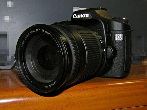 20081213_canon_eos_50d-03.jpg