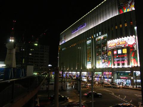 20081213_umeda-01.jpg