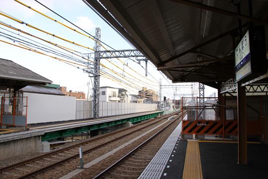 20081214_denpo-02.jpg
