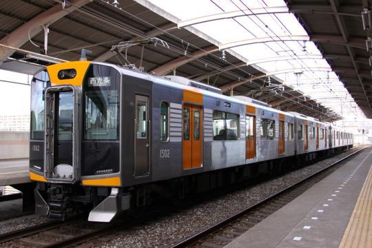 20081214_hanshin_1000-01.jpg