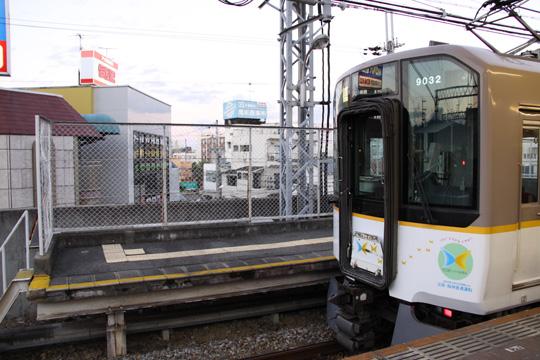 20081214_koshien-01.jpg